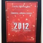 """2012 Best of Maple Grove"""